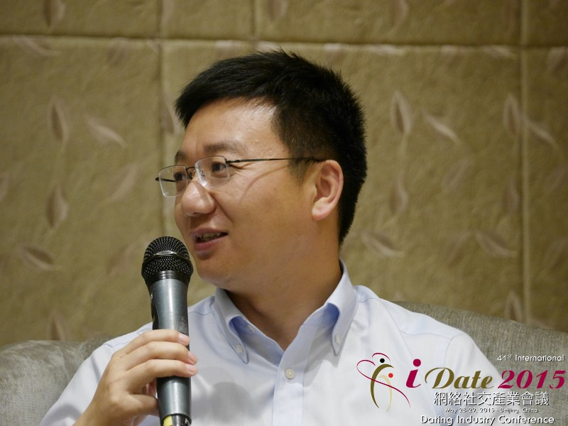 Jason Tian - CEO of Baihe at the 41st iDate2015 China convention
