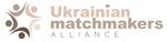 Ukranian Matchmakers Alliance